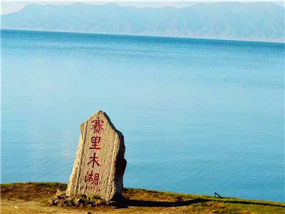 赛里木湖2号.jpg