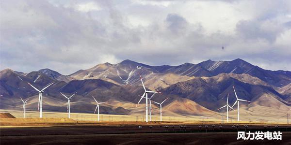 风力发电站600300.jpg